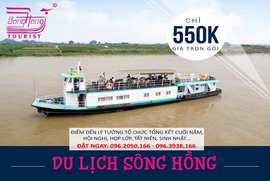 Hình ảnh của Tour Du lịch Sông Hồng 1 Ngày, Du lịch Sông Hồng